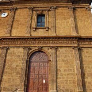 The church of St Joseph